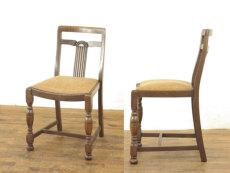 食卓椅子 アンティークフレックス