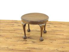 コーヒーテーブル アンティークフレックス