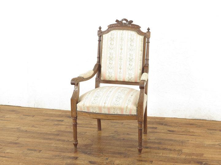 ルイ16世様式アームチェア アンティークフレックス