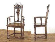 カクトワール おしゃべり椅子 62906