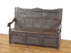 ブドウの彫刻も素晴らしいベンチ 62919